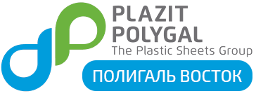 Интернет магазин сотового и монолитного поликарбоната Полигаль Восток Краснодар
